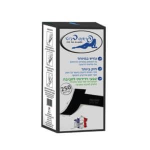רצועות שעווה - שחורות - פראנס ביוטי - 250 יח'