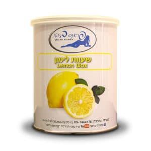 שעווה לימון 800 גרם - פראנס ביוטי