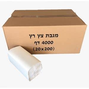 נייר צץ רץ - אפור - 4000 יחידות