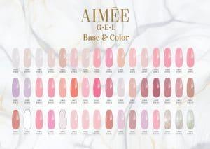 קטלוג הצבעים של AIMEE